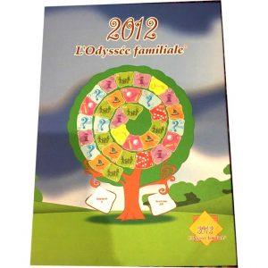 2012-l-odyssee-familiale-jeu-occasion-ludessimo-a-01-6238