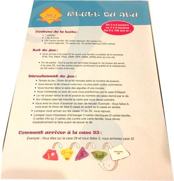 2012-l-odyssee-familiale-jeu-occasion-ludessimo-a-01-6238b